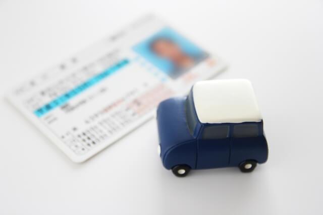 タクシードライバーに転職するには第二種免許が必要