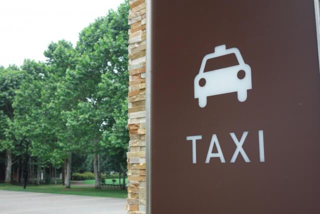 タクシー業界は転職におすすめ!