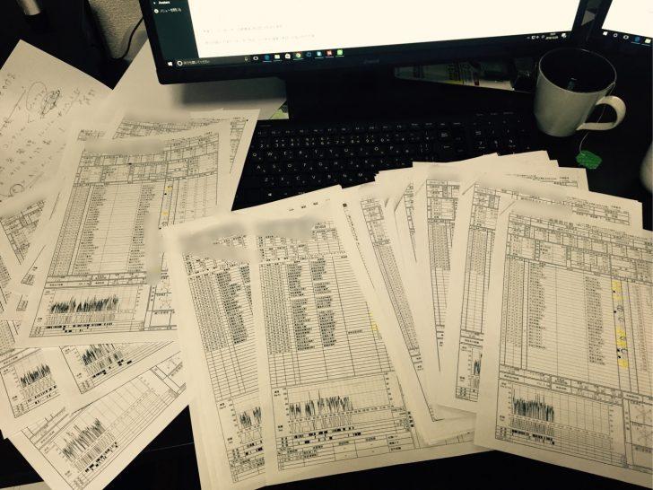 東京都のタクシードライバーの料金が410円に改定