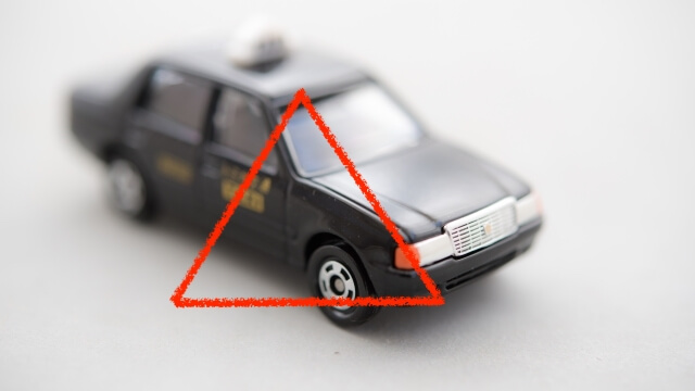 タクシー業界に転職して感じる3つのデメリット