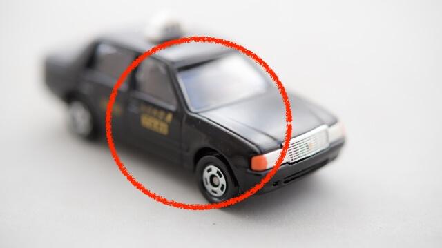 タクシー業界に転職して感じる3つのメリット